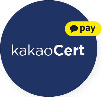 kakaoCert Pay